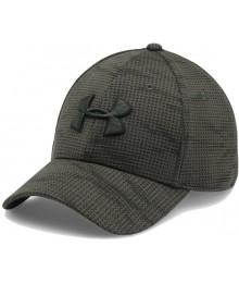 Casquette Under Armour Kaki